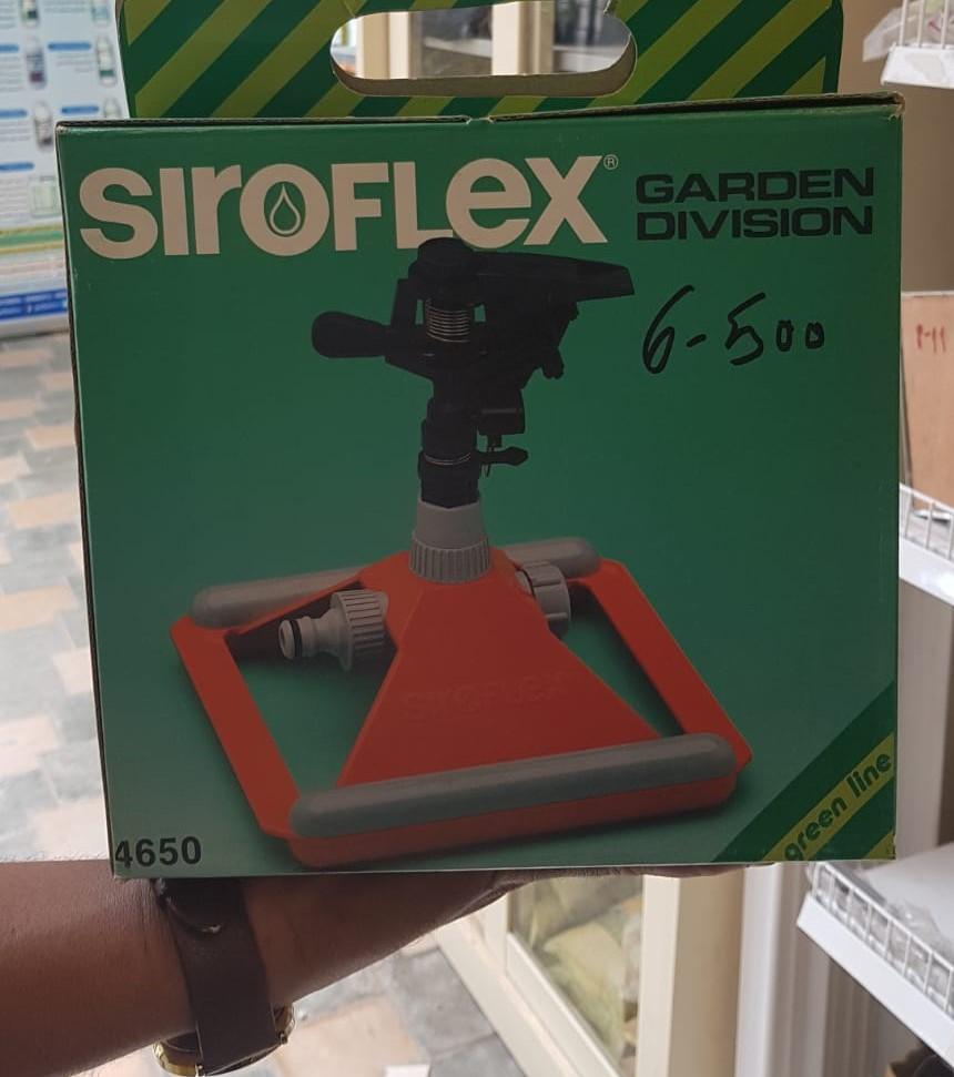 SiroFlex Sprinkler 4650 Gardening Accessories Irrigation System