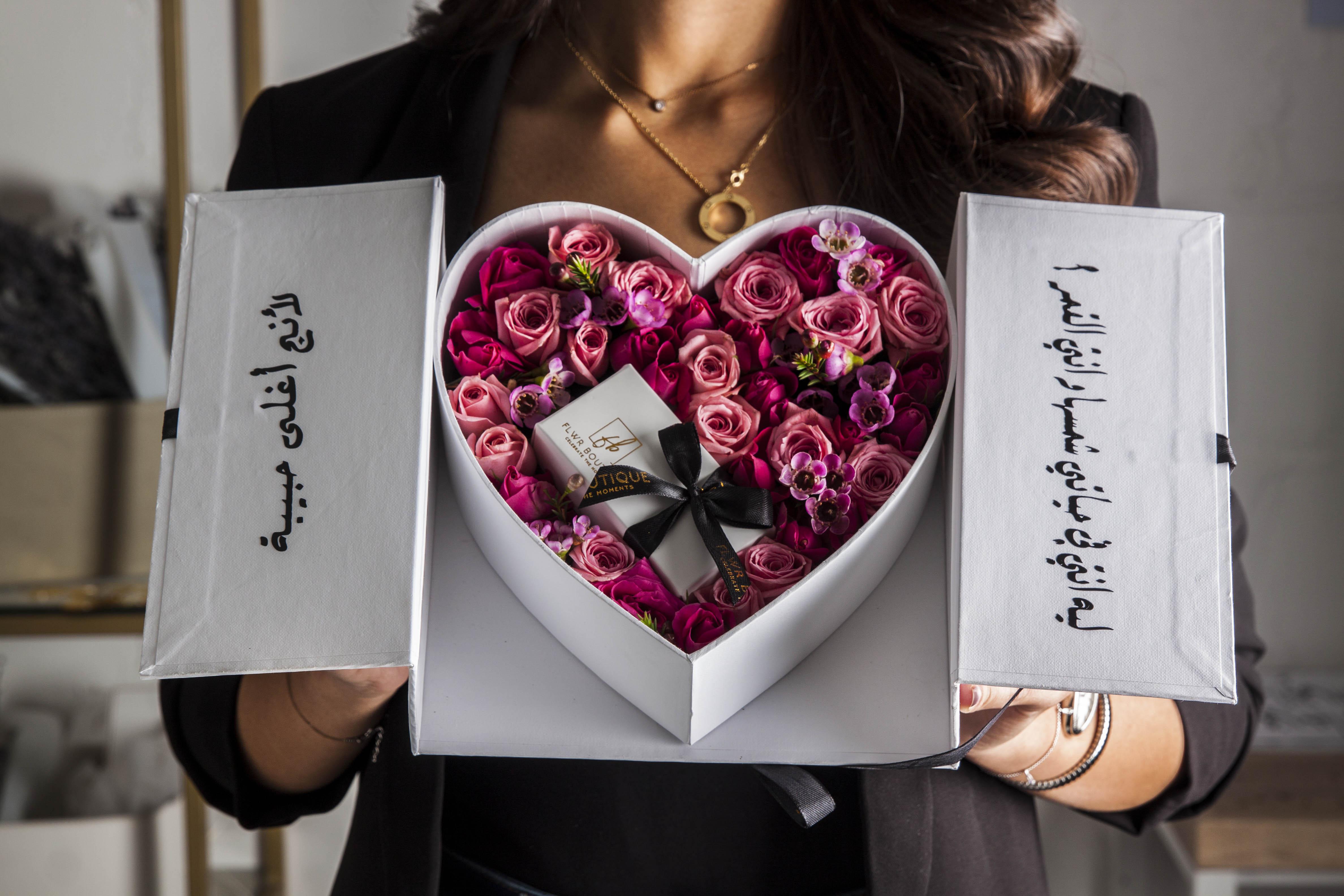 Aghla Habiba Box - Chocolate 'الحب الأحمر باقة زهور