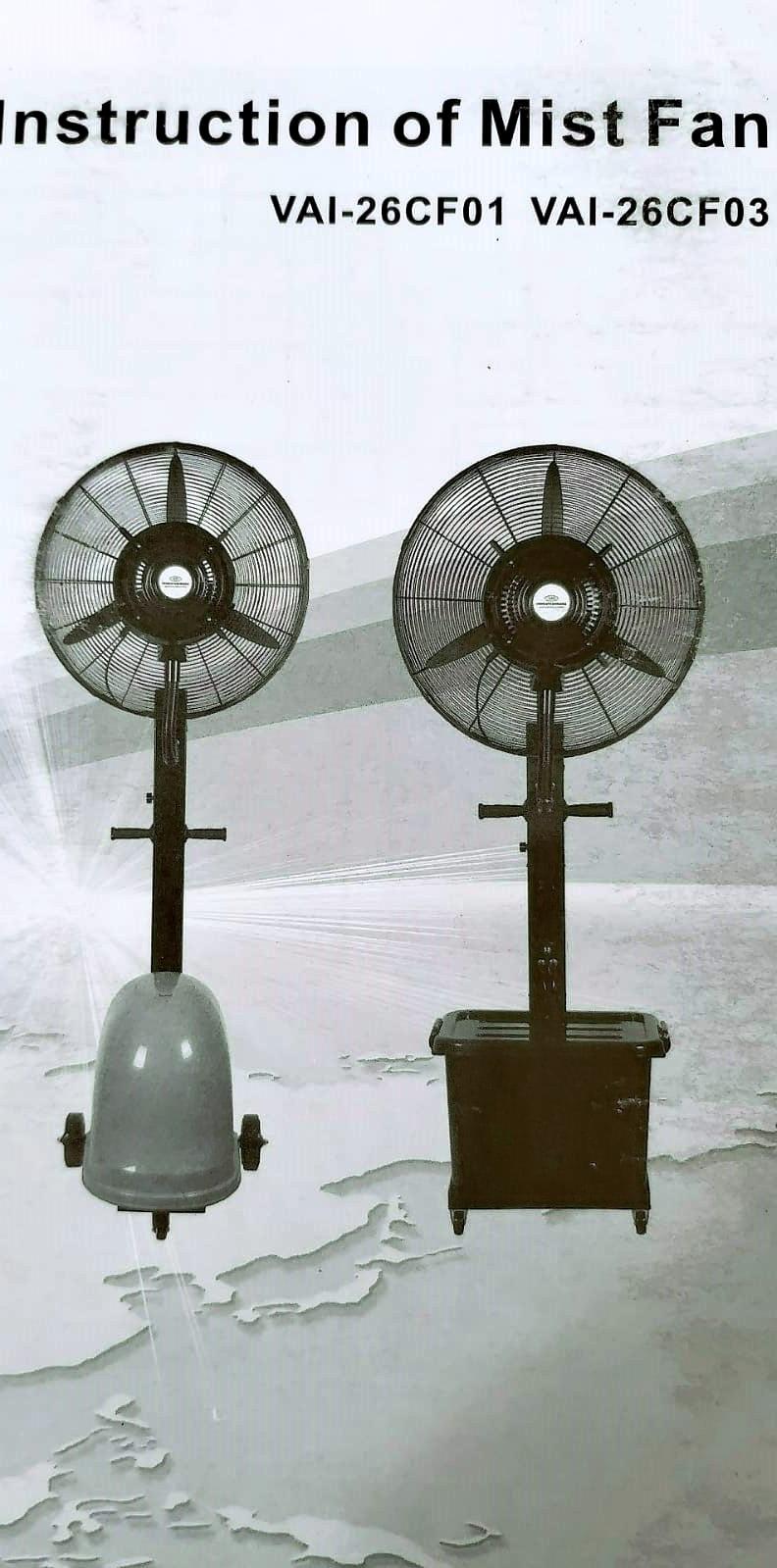 Rotating Mist Fan Gardening Accessories Machines