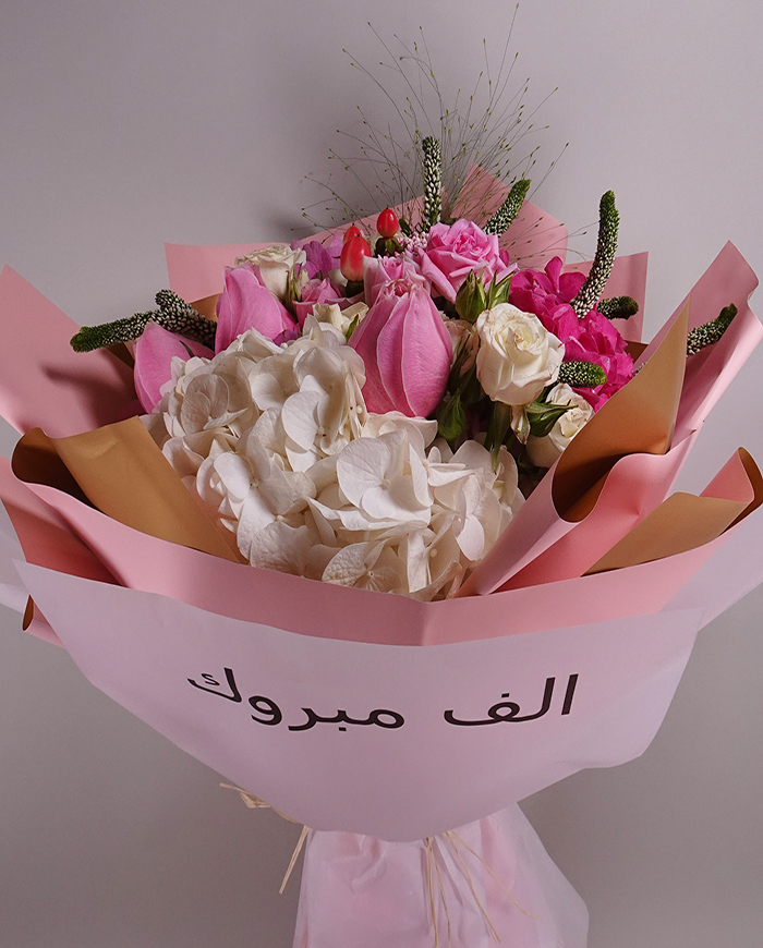 delicate hand bouquet ( Customised Writing) Bouquets Bouquets