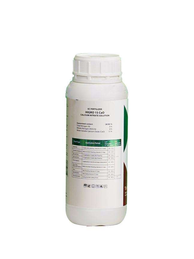 هيجرو 15 كاو 'مبيدات سماد التربة أسمدة