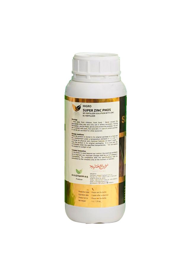 Higro Super Zink Phos 'Soil Fertilizer Pesticide Fertilizers