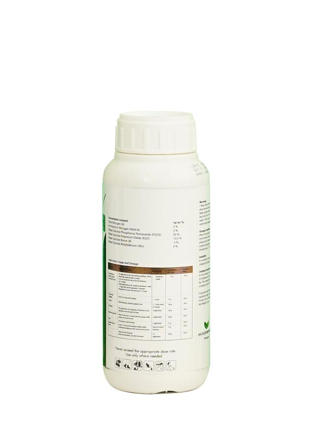 Higro Equaje 'Soil Fertilizer Pesticide Fertilizers