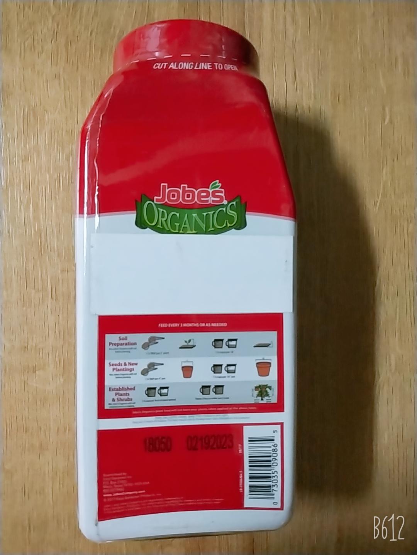 وجبة سمكإطلاق بطيء - الخضار والطماطم مبيدات سماد التربة أسمدة