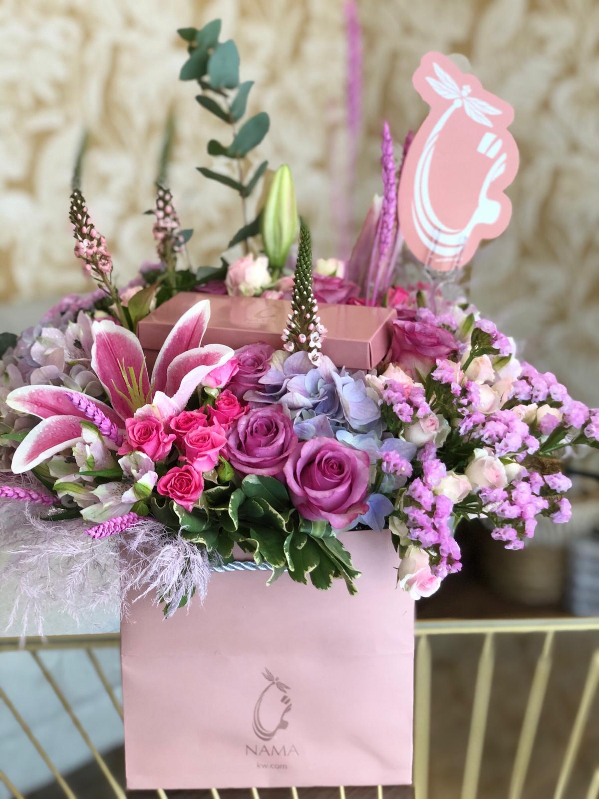 فيرونيكا 'باقة زهور باقة زهور