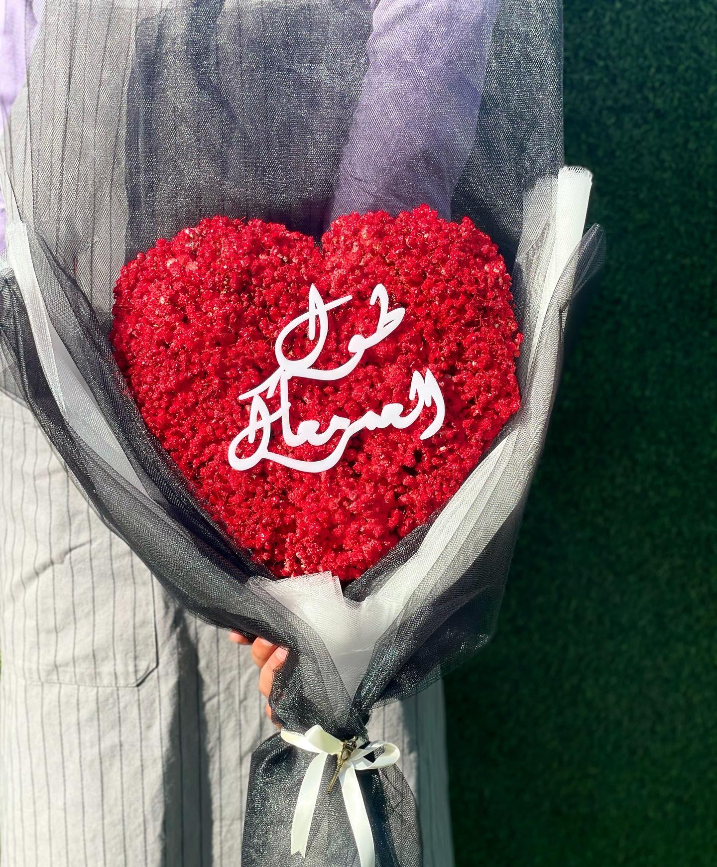 بوكيه قلب لكل المناسبات باقة زهور باقة زهور