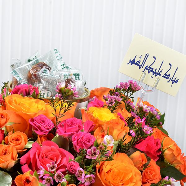 ورود رمضان وبوكيه