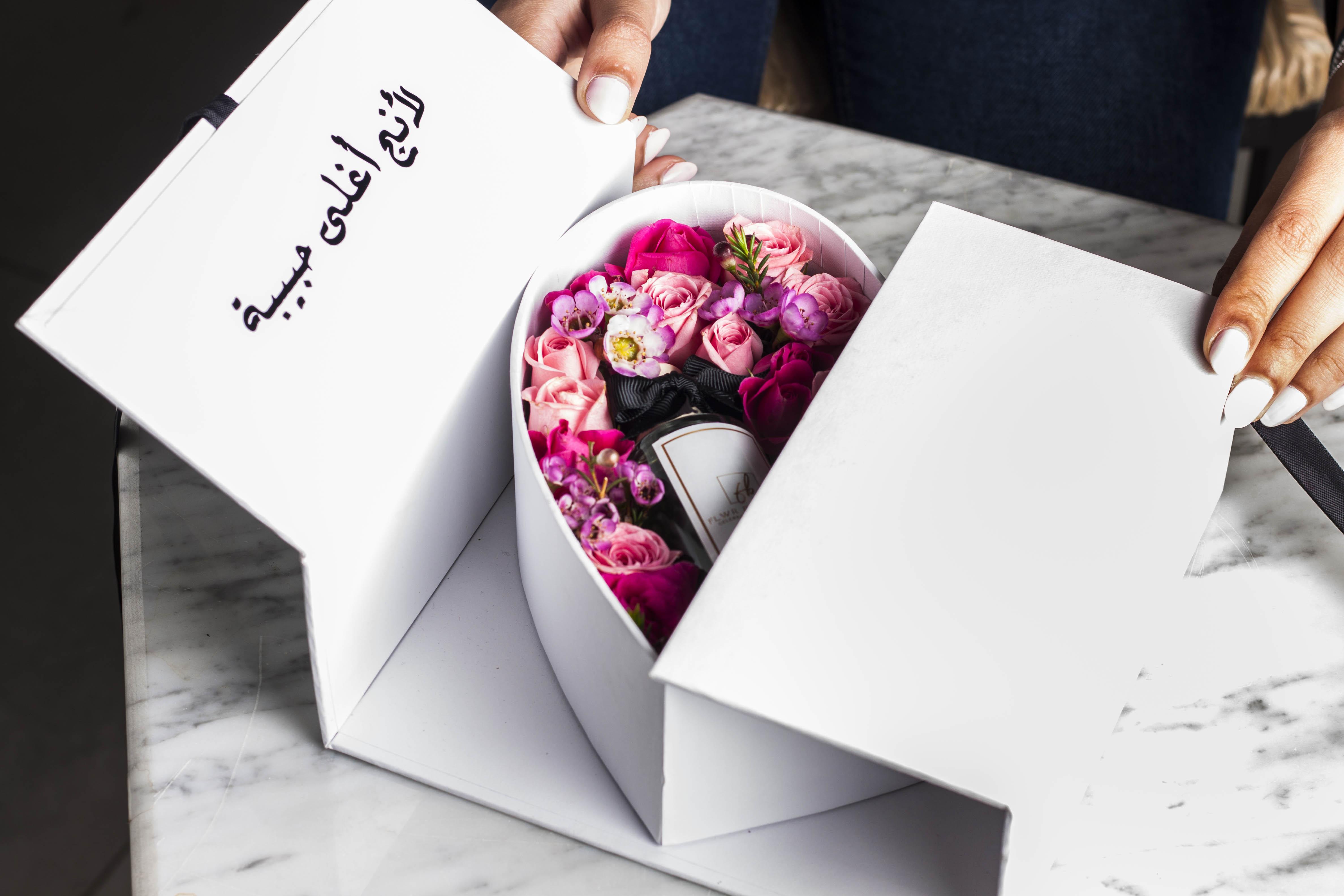 Aghla Habiba box - perfume Online