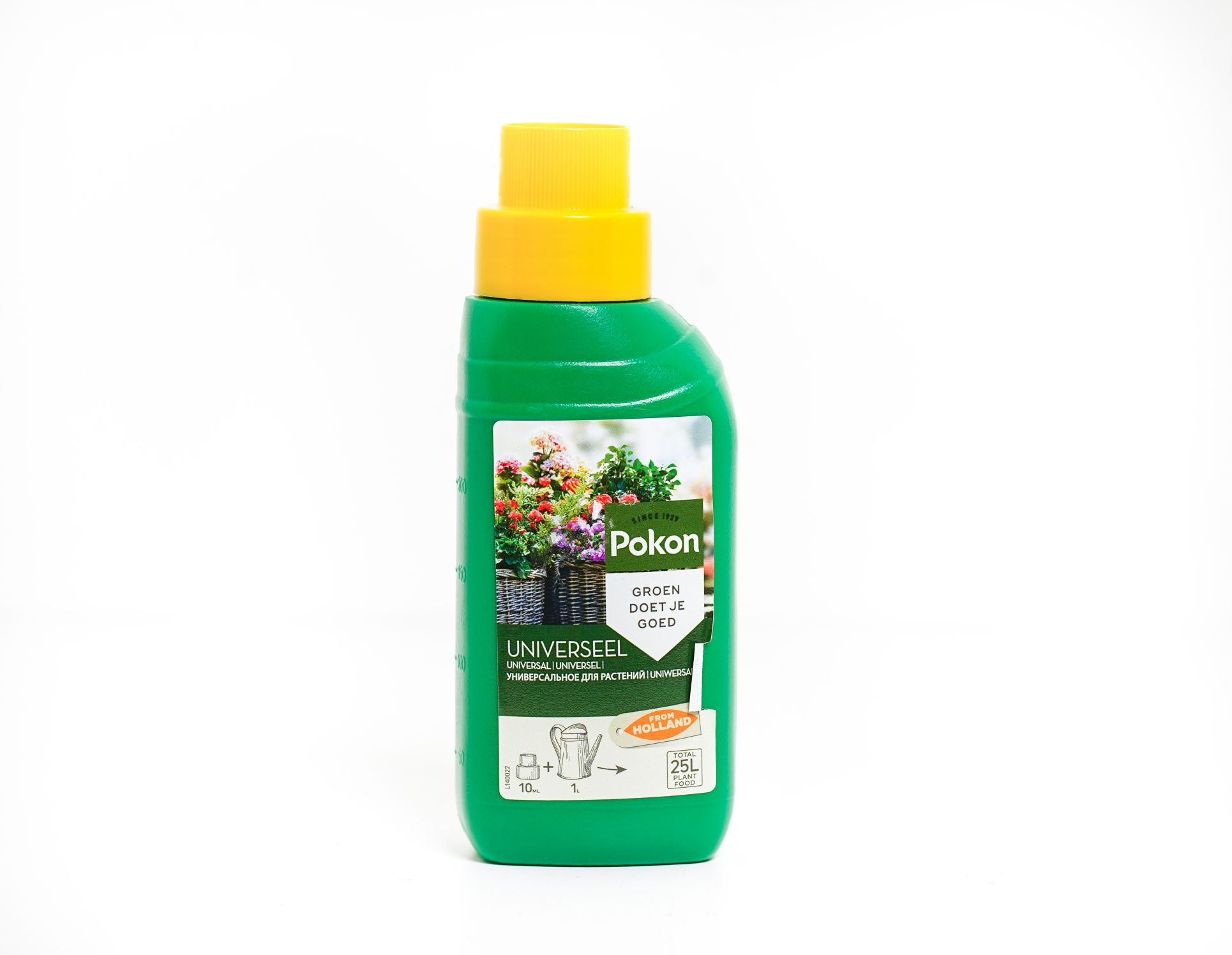 Pokon Universal S Soil Fertilizer Pesticide