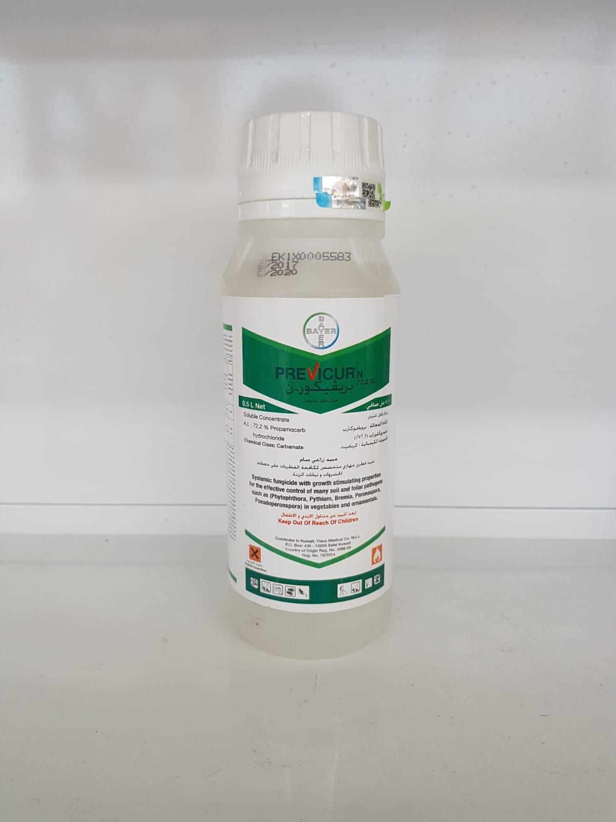 Prevcur 0.5L 'Soil Fertilizer Pesticide'