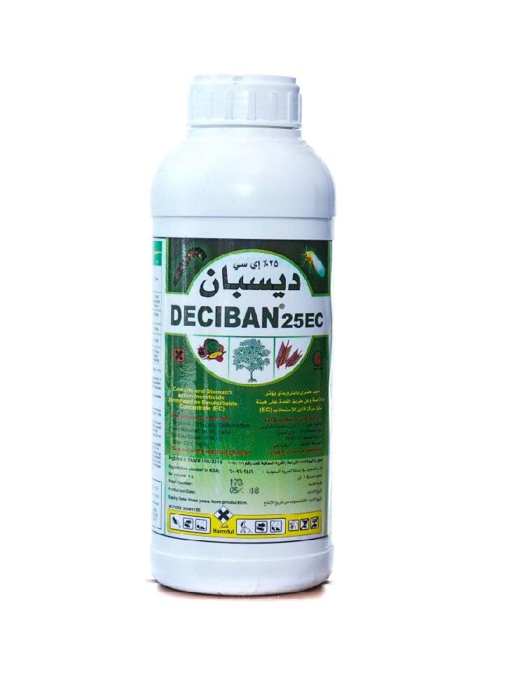 Deciban 25EC 'Soil Fertilizer Pesticide'