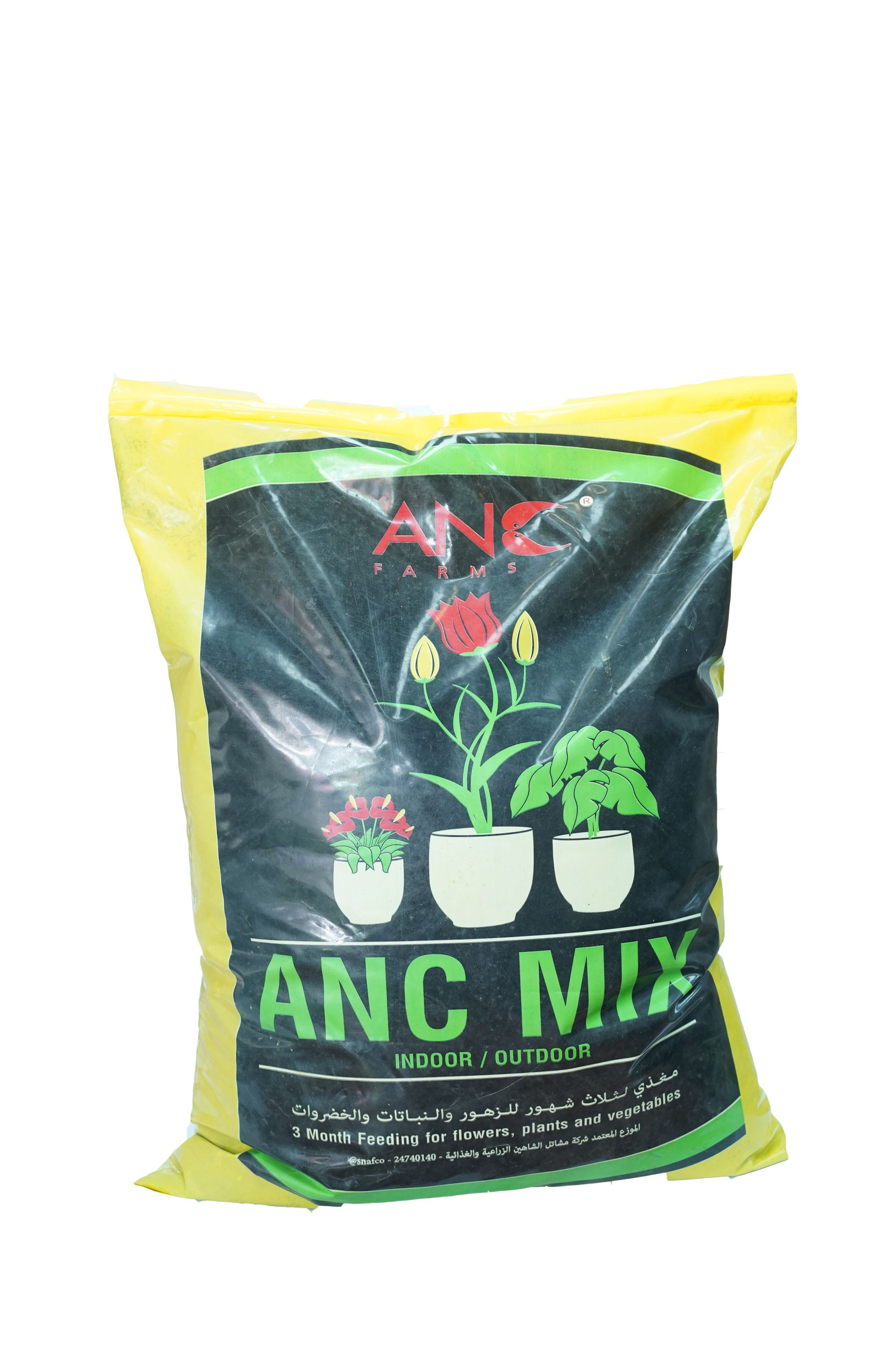 ANC Mix New Corlite-20Ltr Soil Fertilizer Pesticide