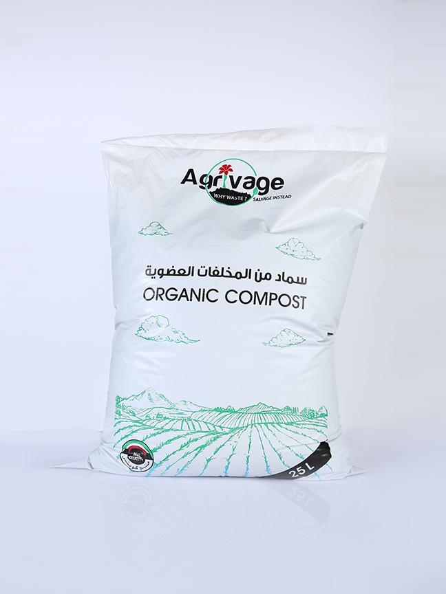 Agrivage's Organic Compost Soil Fertilizer Pesticide