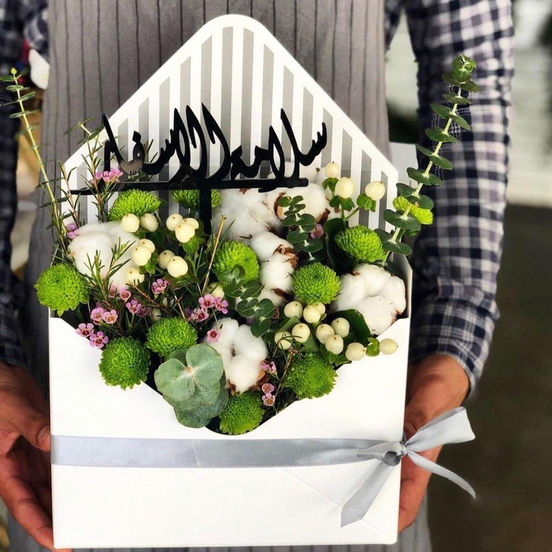 flowers letter Bouquets