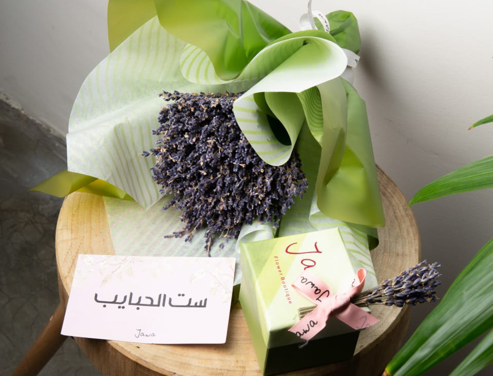 set alhabayeb Mother's day
