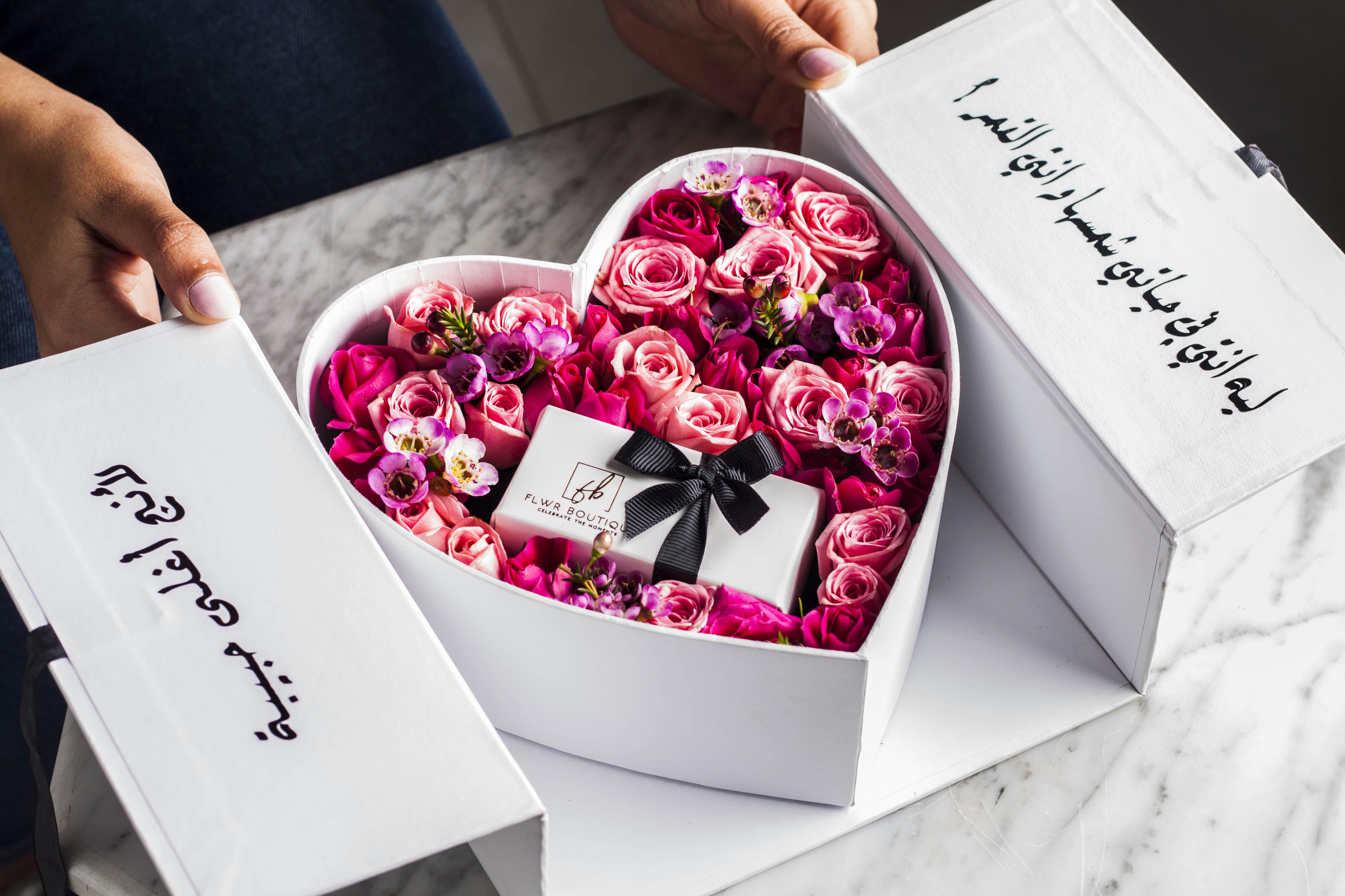 Aghla Habiba Box - Chocolate 'الحب الأحمر'