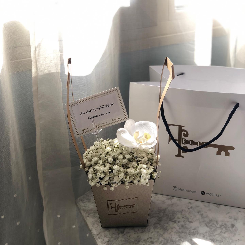 كيس فيليز بالورد الابيض باقة زهور
