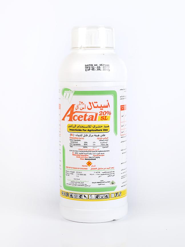 However, Acetal Insecticide 1 Liter Soil Fertilizer Pesticide