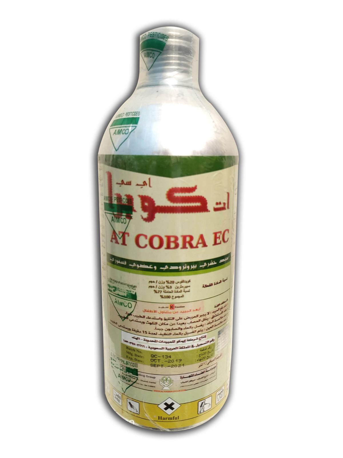 كوبرا 'مبيدات سماد التربة'