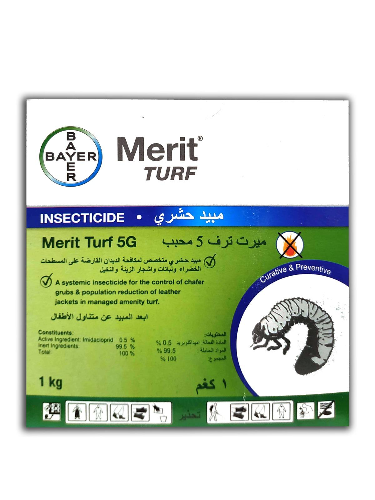 Merit Turf Soil Fertilizer Pesticide