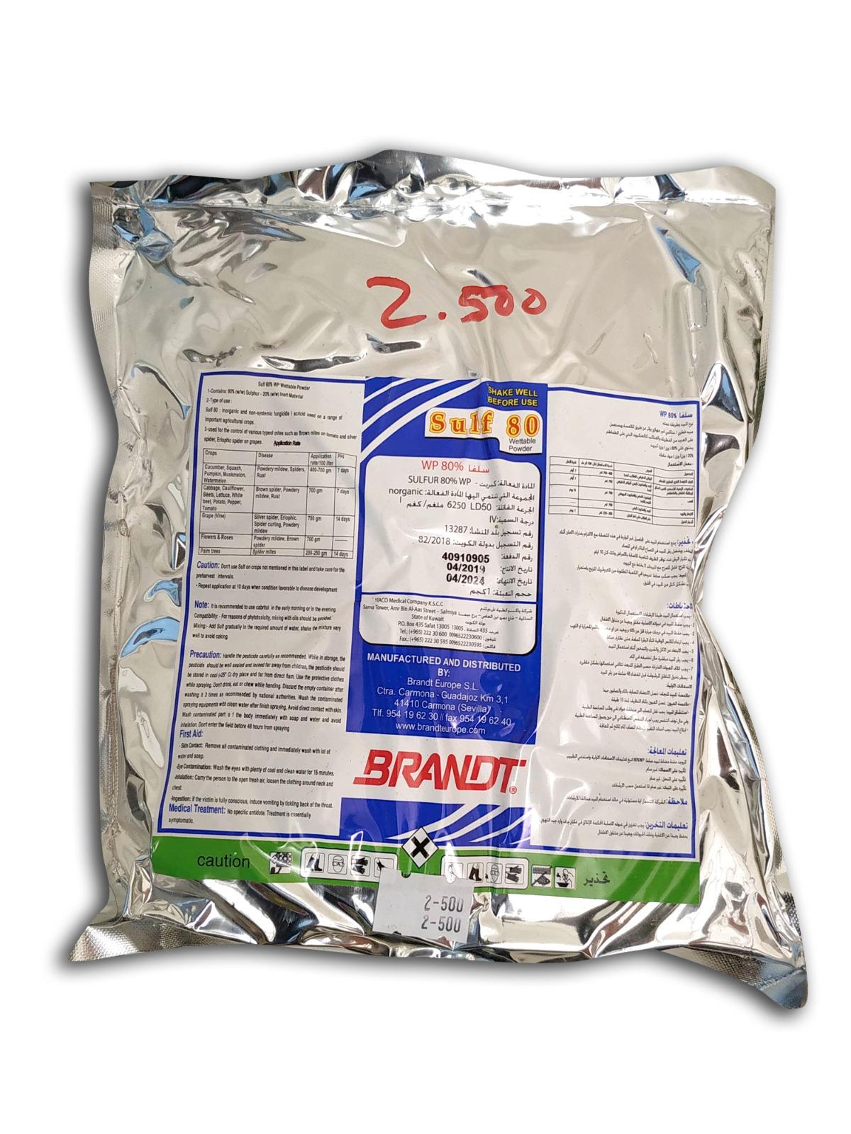 Sulfa 80% WP Soil Fertilizer Pesticide