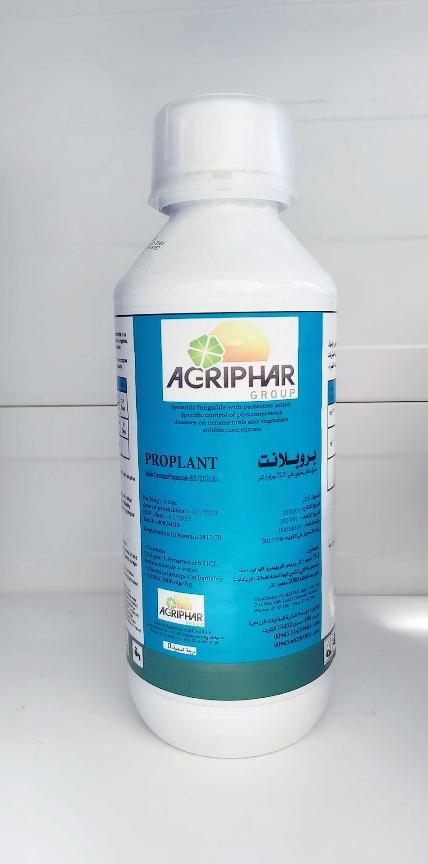 Proplant - Fungicide  Soil Fertilizer Pesticide
