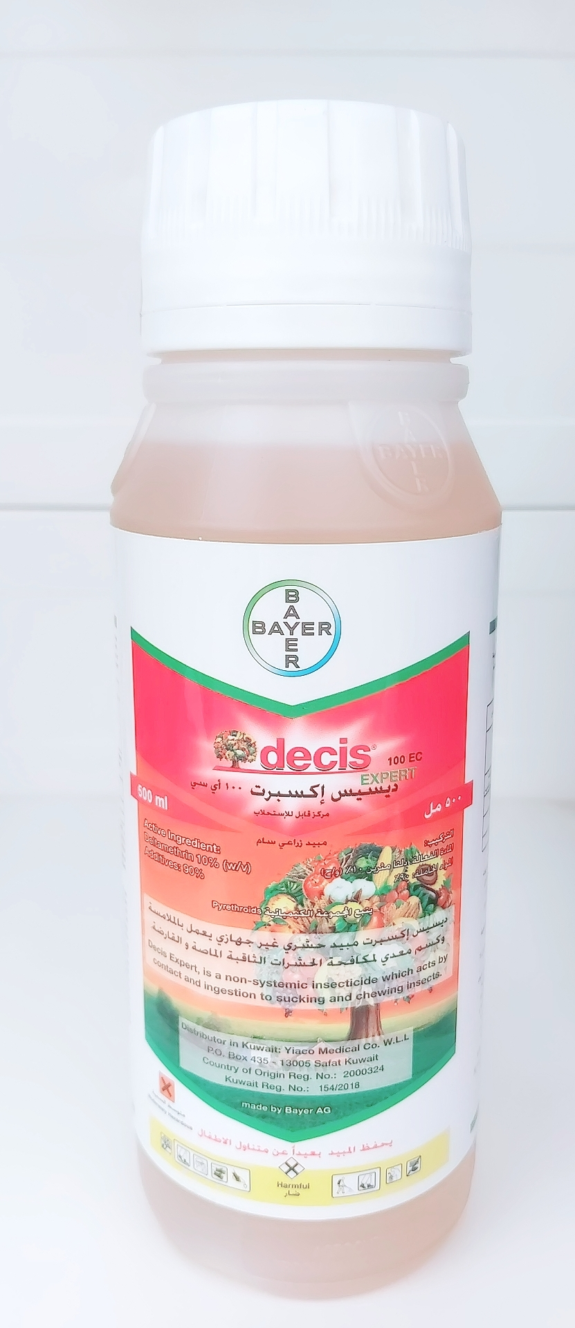 Decis   Soil Fertilizer Pesticide