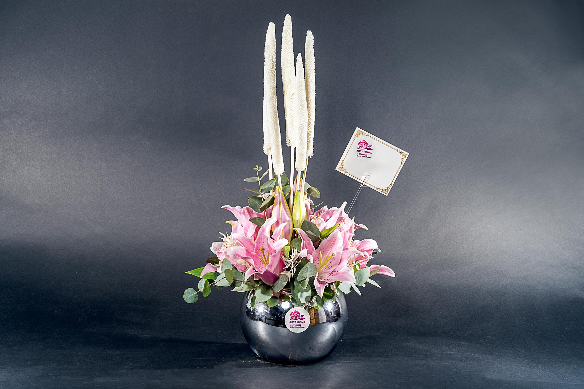 جمال الحب 'زهور مع قاعدة'