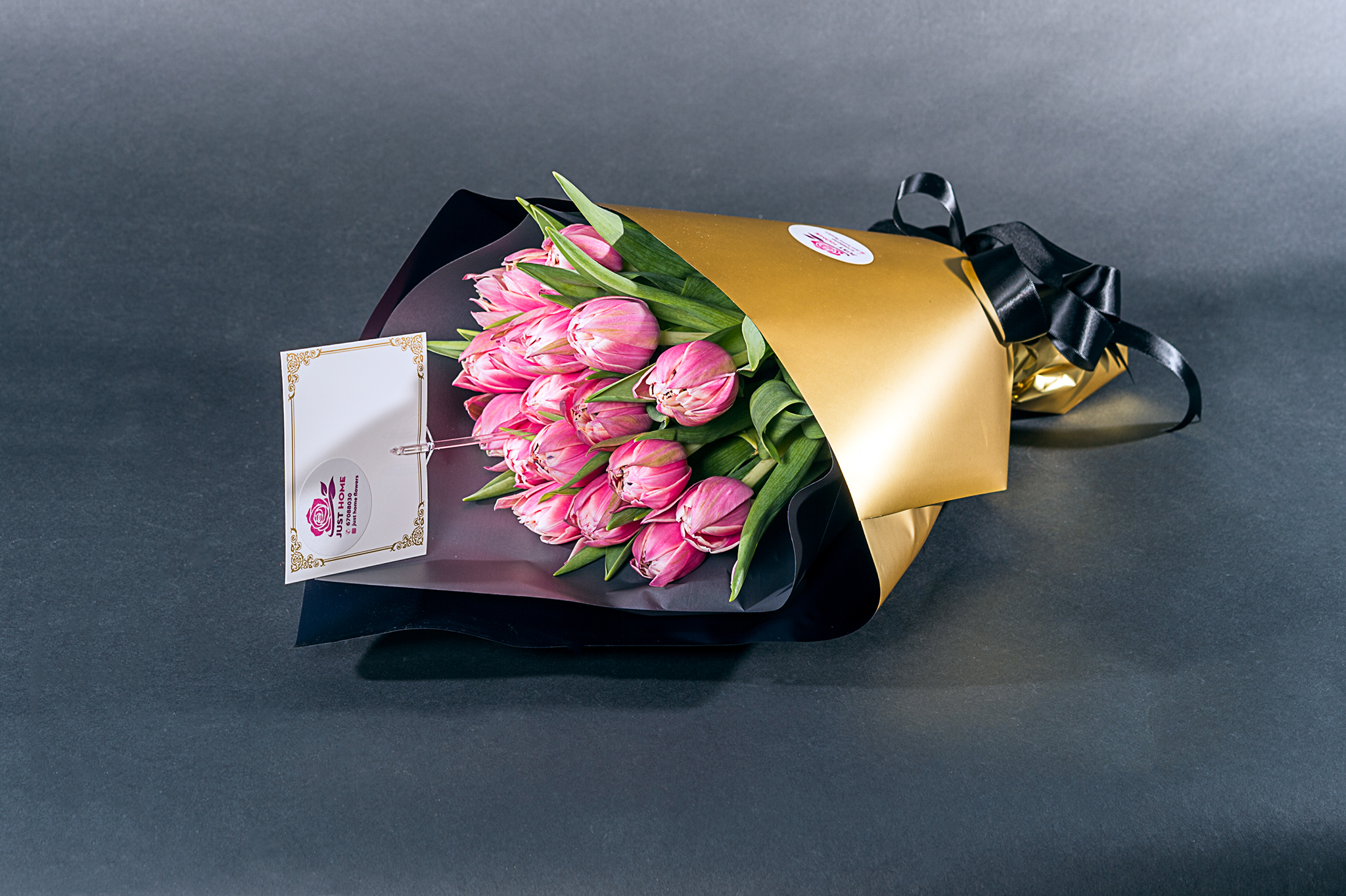 السعادة 'باقة زهور'
