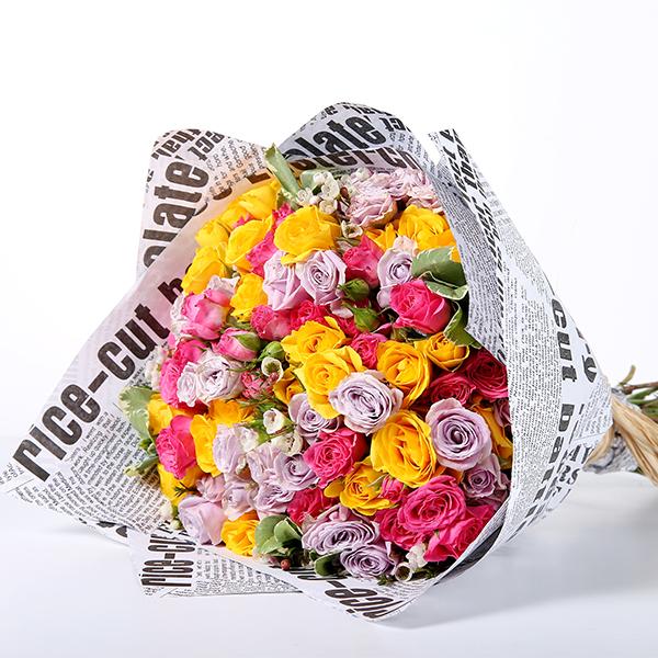 Colorful Bouquet 'Bouquets'