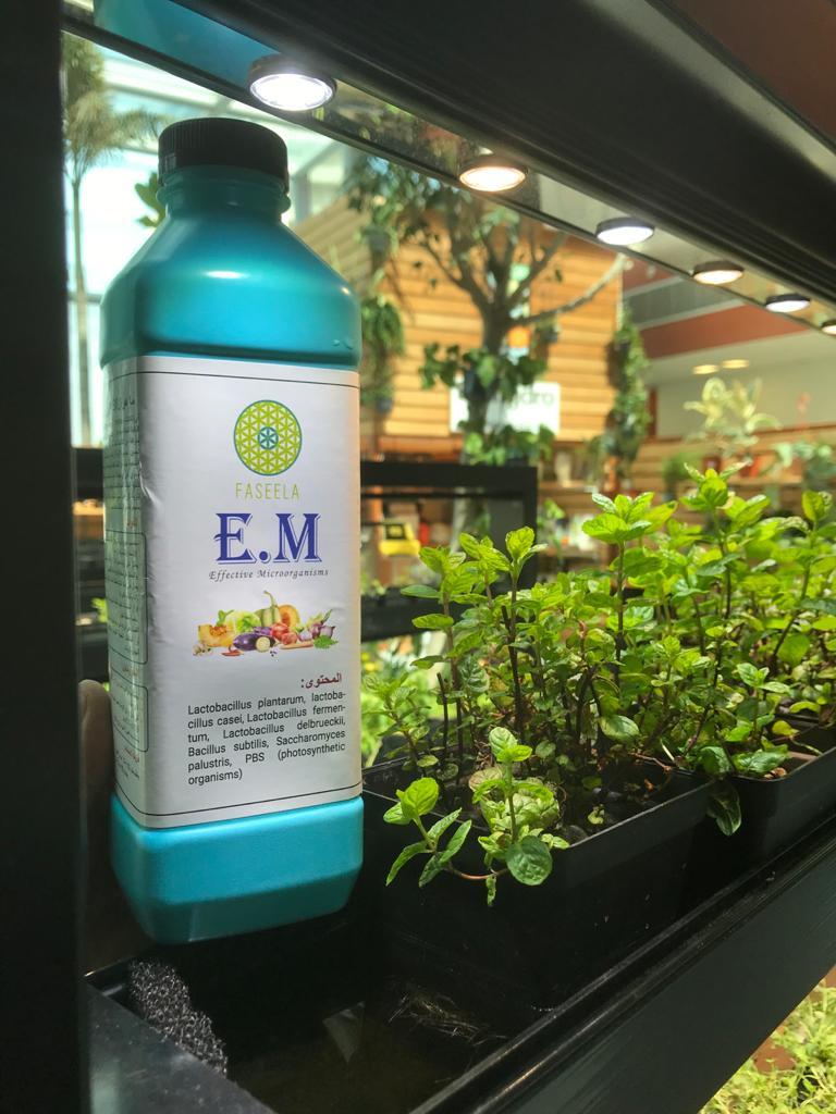 Effective Microorganisms (EM) Soil Fertilizer Pesticide