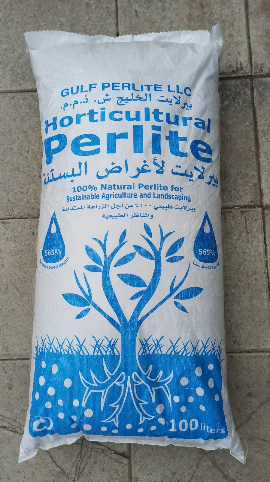 Perlite Soil Fertilizer Pesticide
