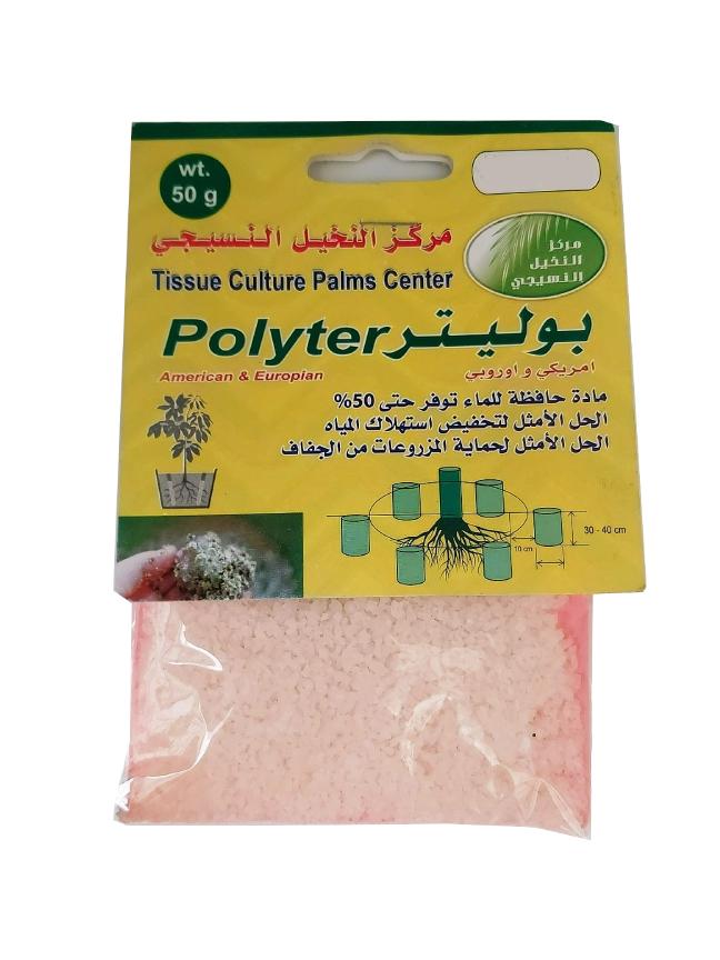 Polyter® Water Preservative 'Soil Fertilizer Pesticide'