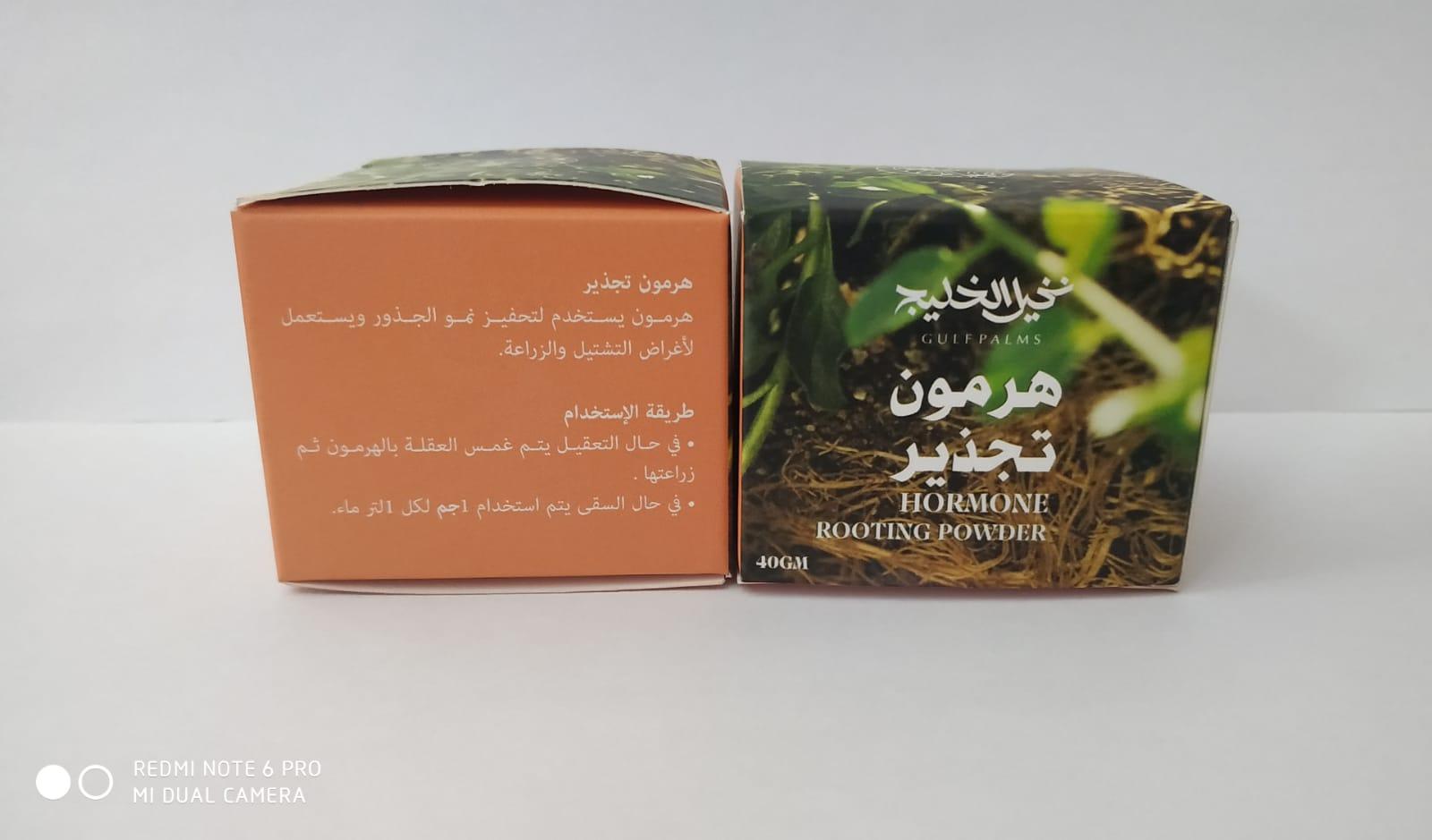 Rooting Hormone Soil Fertilizer Pesticide