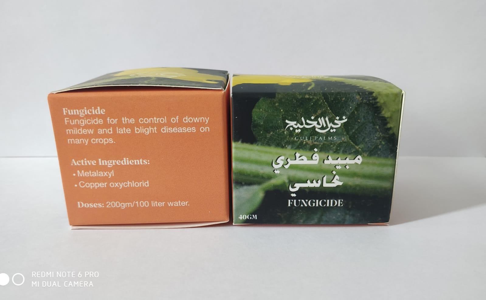 Aromil Soil Fertilizer Pesticide