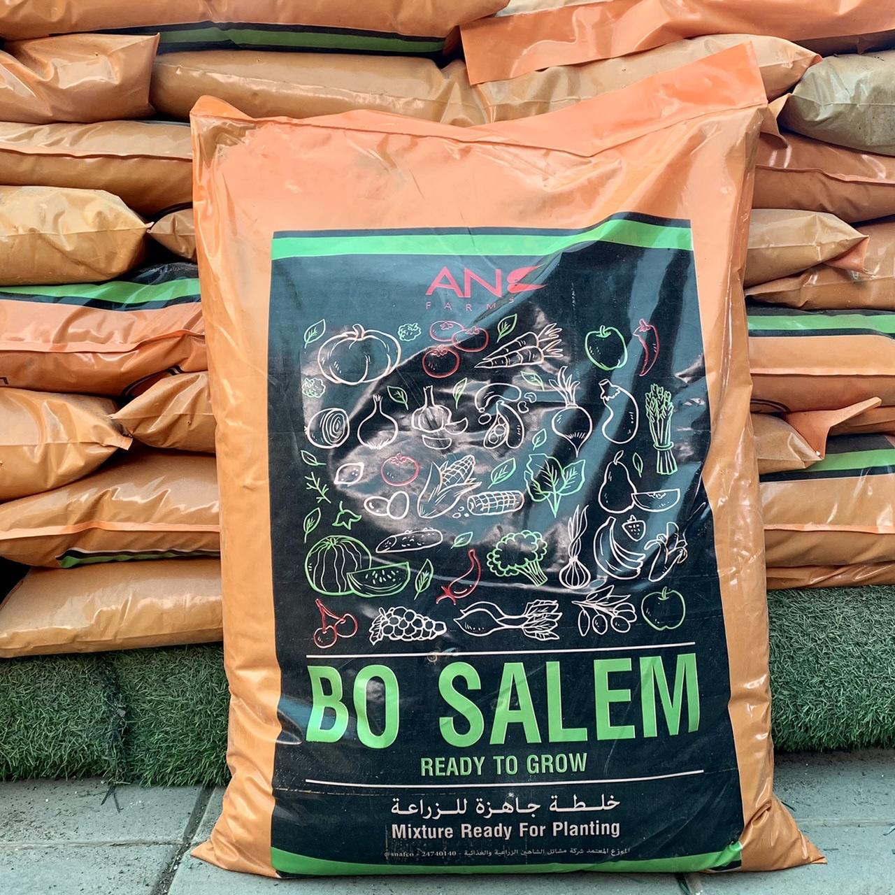 Bo salem - ready for planting mixture  Soil Fertilizer Pesticide