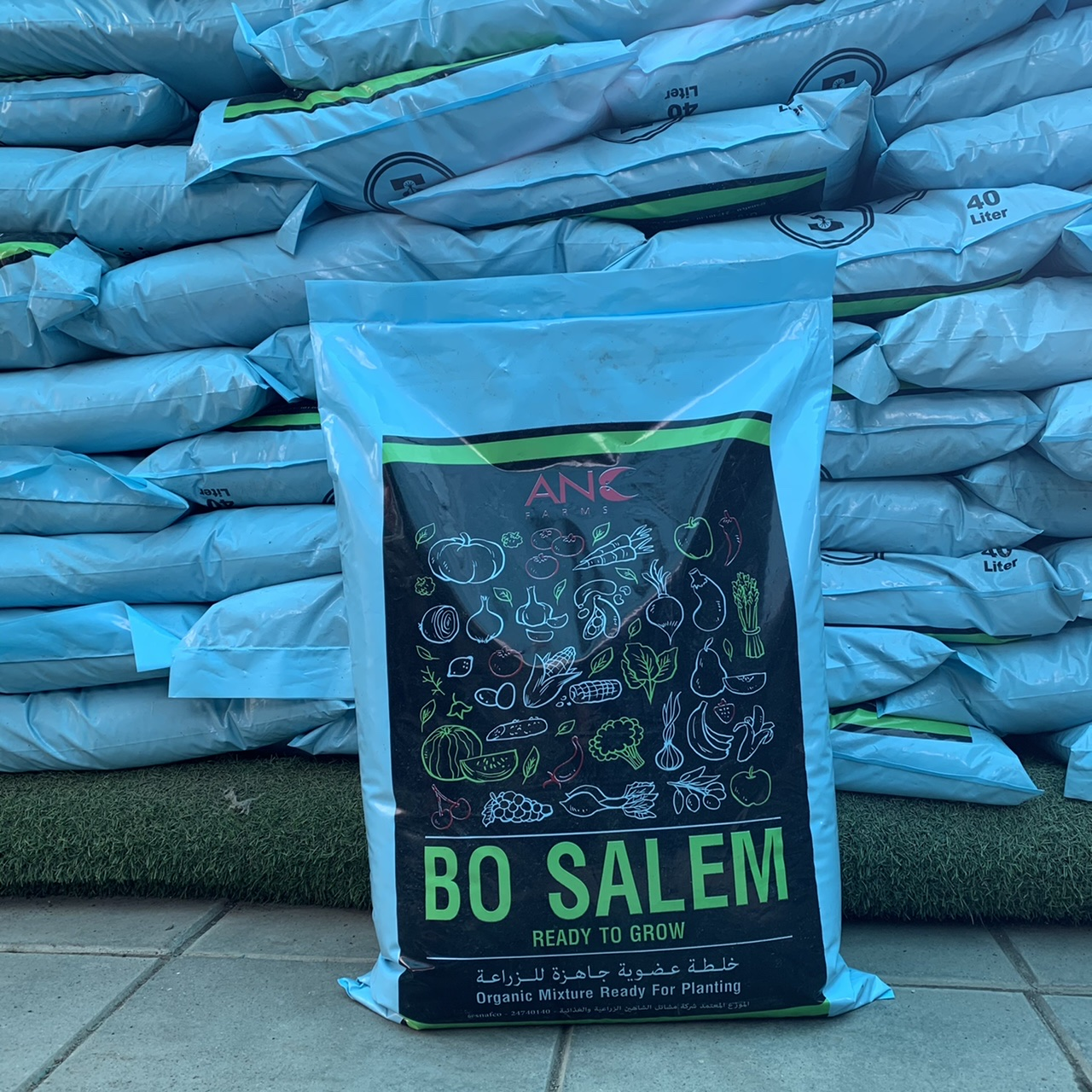 Bo Salem Organic Mix (Blue)  Soil Fertilizer Pesticide