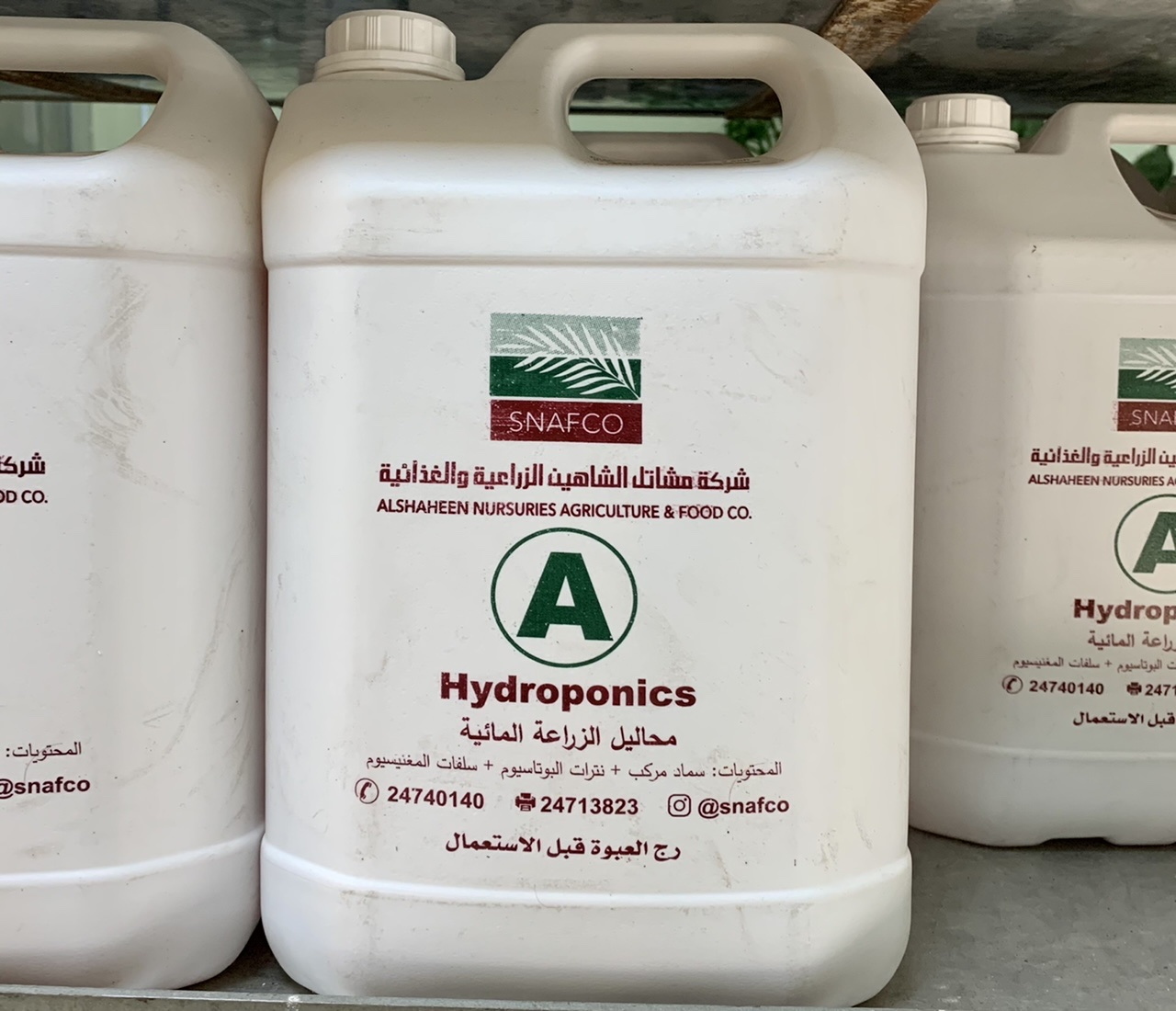 Hydroponic A 5-ltr Soil Fertilizer Pesticide Fertilizers