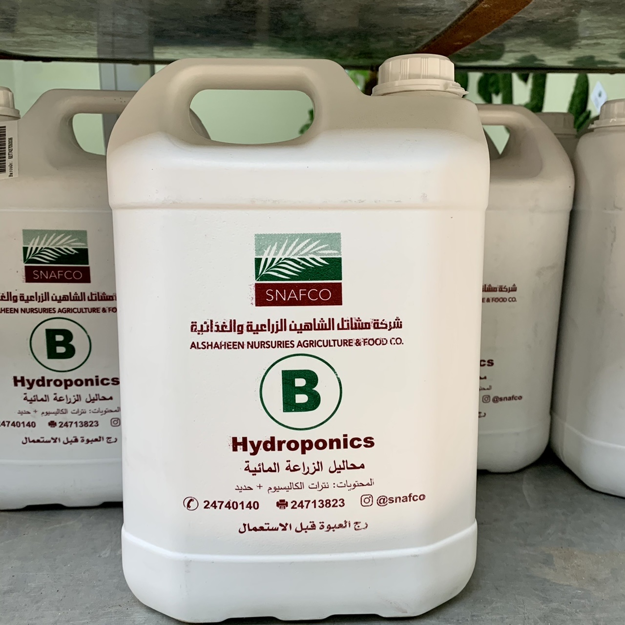 Hydroponic B - 5Ltr Soil Fertilizer Pesticide