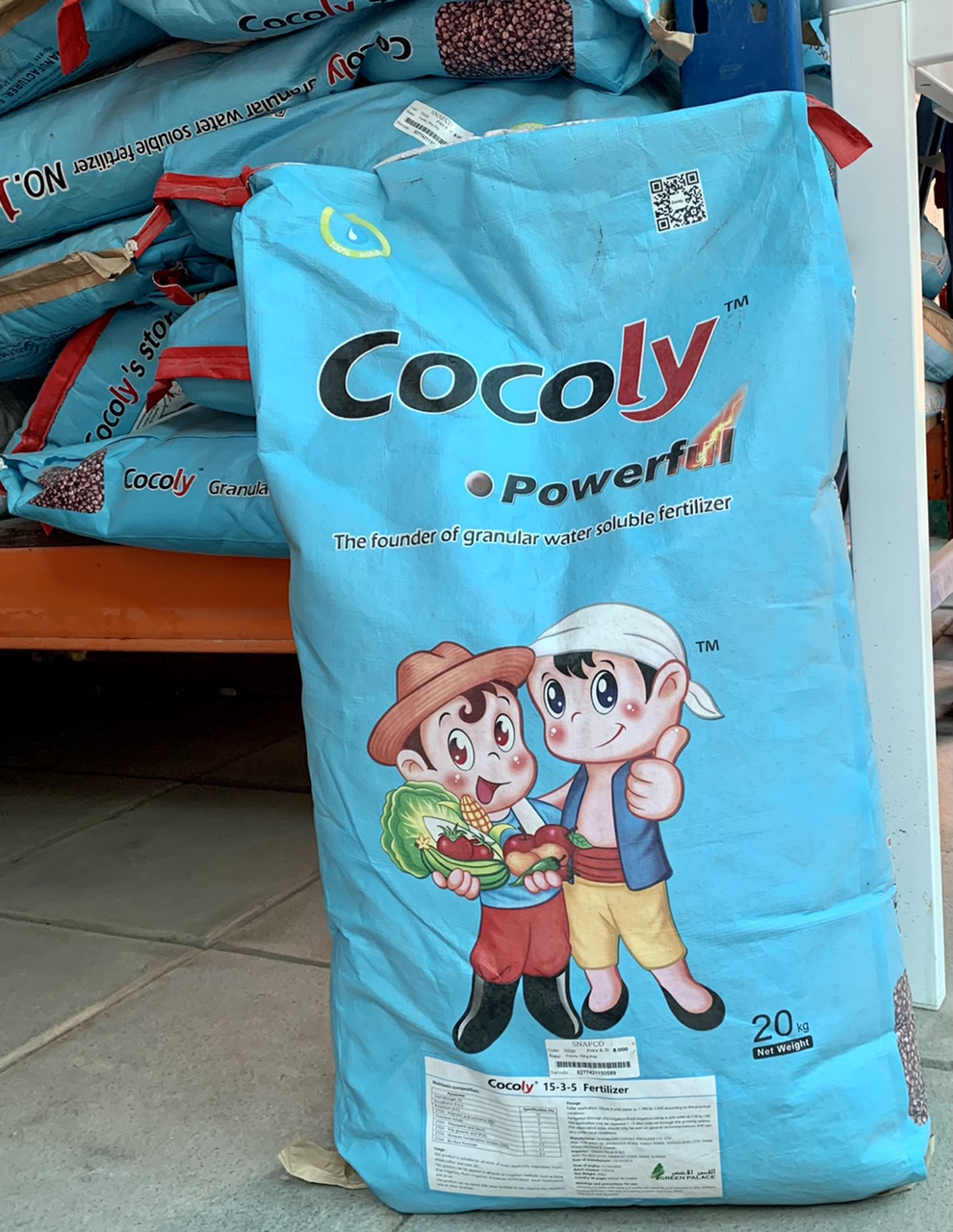 Cocoly Fertilizer - 20 Kg Soil Fertilizer Pesticide