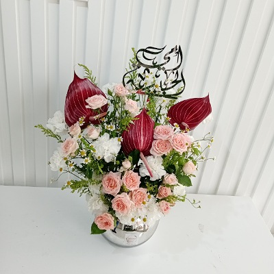 Anthurium clear vase  Mother's day