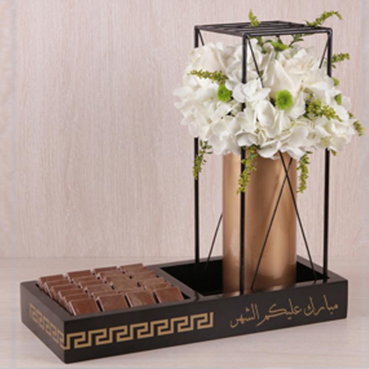 ghabqa Ramadan Collection