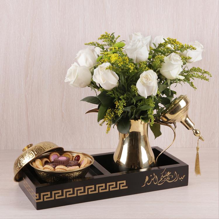 al khair  Ramadan Collection
