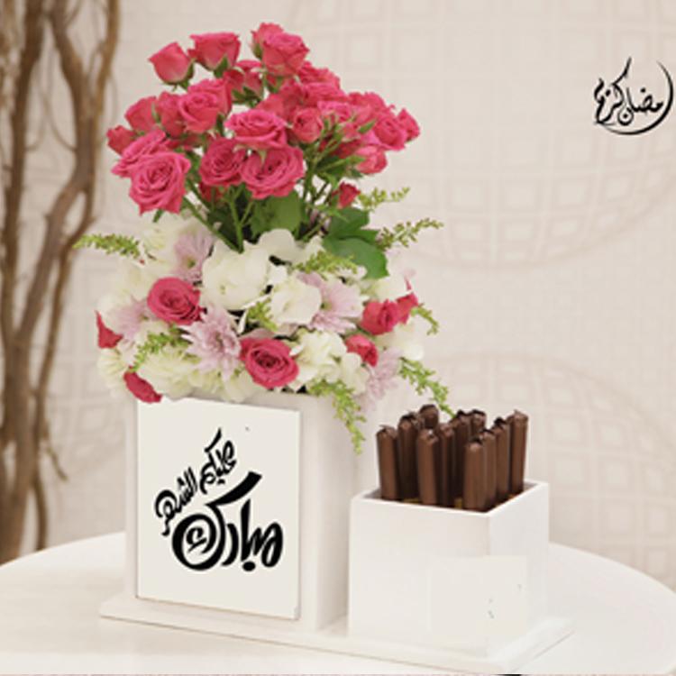ramadan arabisc  Ramadan Collection