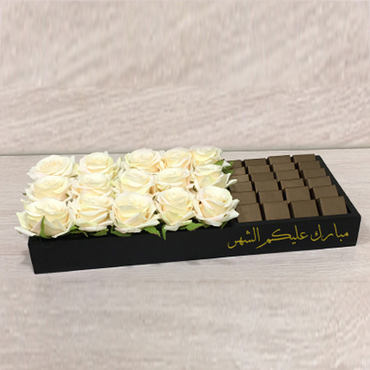 choco mubarak  Ramadan Collection