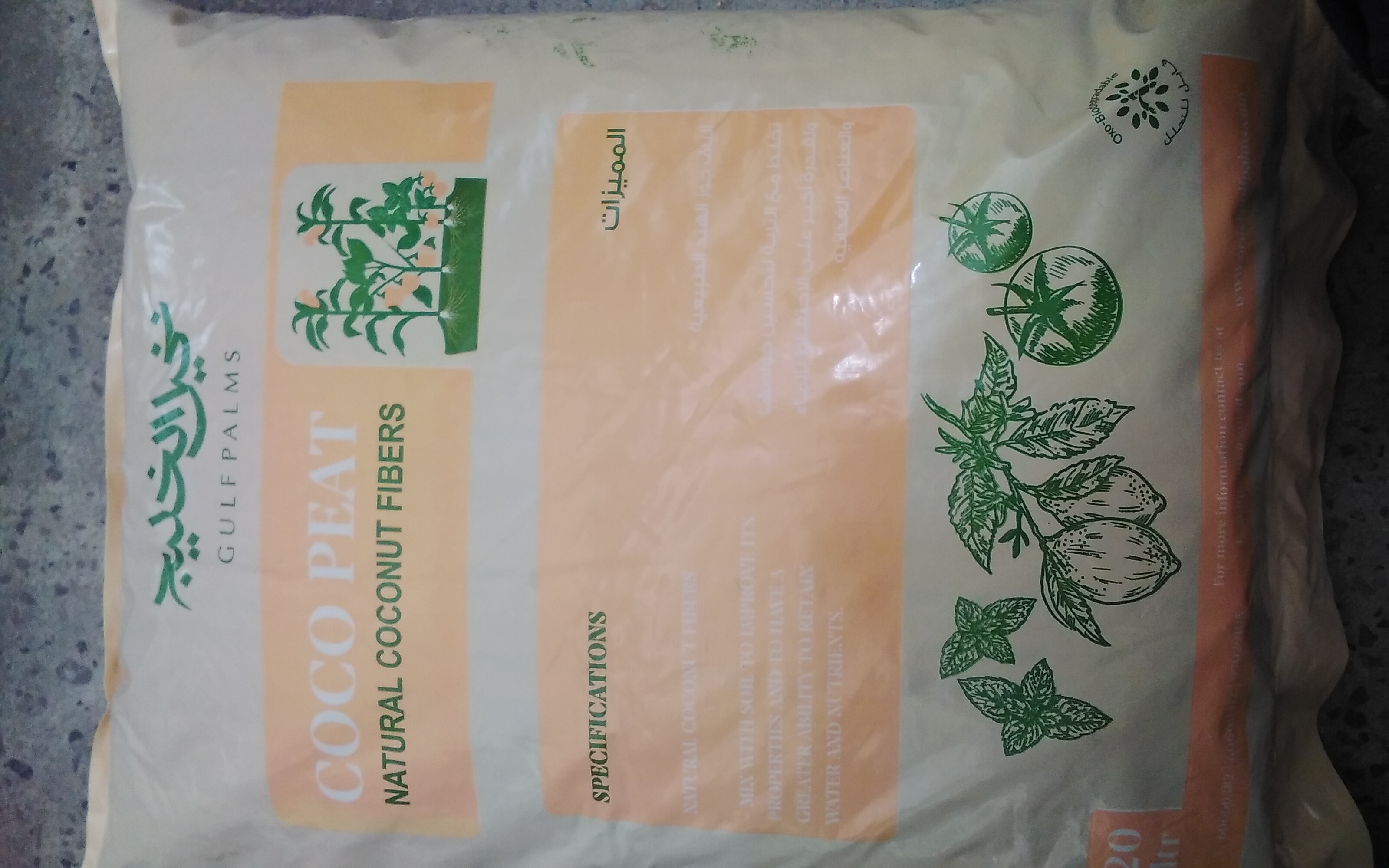 Coco Peat Soil Fertilizer Pesticide