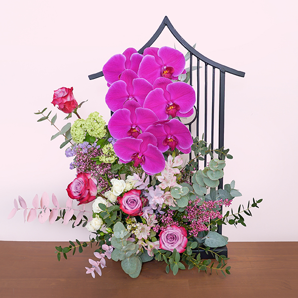 The Home Bouquet Bouquets