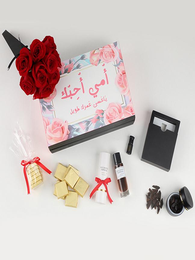 Mom I Love You B2 Gifts
